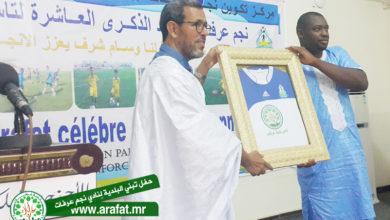 صورة بلدية عرفات تتبنى نادي نجم عرفات (صور)