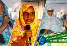 صورة البلدية تُقيم حفلا تكريما للنساء على شرف المنتخبات والعاملات