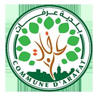 بلدية عرفات