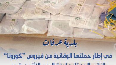 Photo of النائب المختار خليفة يساهم في جهد البلدية ضد انتشار كورونا
