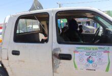 صورة بلدية عرفات تنظم حملات تحسيس للوقاية من كورونا