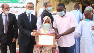 صورة بلدية عرفات تنظم حفلها السنوي لتكريم التلاميذ المتفوقين