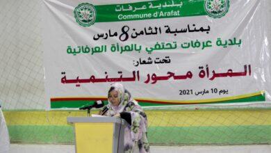 صورة بلدية عرفات تنظم حفل عشاء بمناسبة عيد المرأة