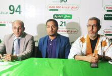 صورة بلدية عرفات توزع مساعدات نقدية بقيمة 24 مليون أوقية